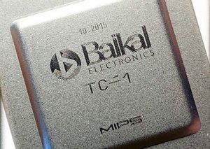 В ядро Linux добавлена поддержка российских процессоров Baikal T1