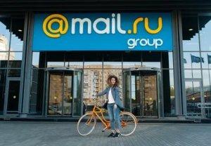 Mail.ru Group даст денег до зарплаты. Компания создала сервис для выплаты аванса