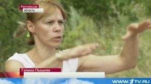 День в истории. 6 лет назад в Славянске распяли мальчика