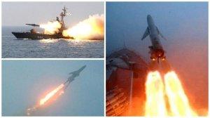 """Минобороны сообщило о завершении испытаний гиперзвуковой ракеты """"Циркон"""""""
