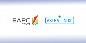 """БАРС Груп"" и ГК Astra Linux подписали соглашение о сотрудничестве"