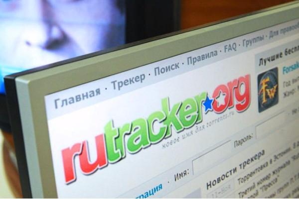 RuTracker запустил уникальный сервис обхода блокировок