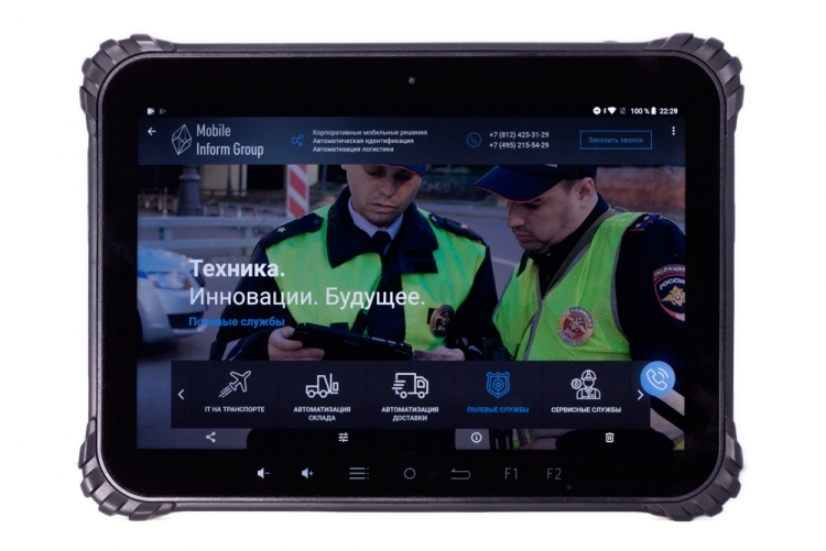 """Mobile Inform Group прокомментировала появление китайского """"двойника"""" российского планшета MIG T10"""