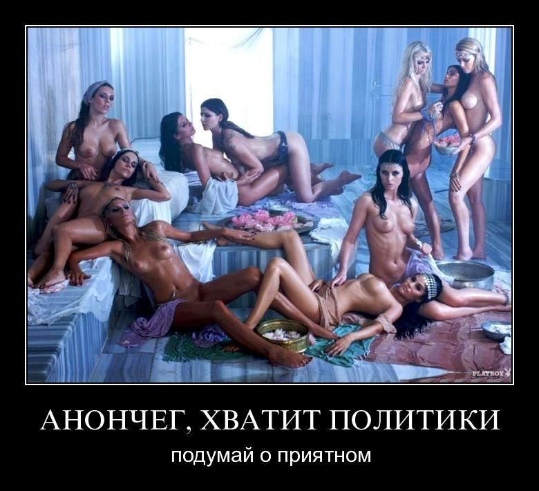 photo of girls who dream of a guy эротическое № 114796