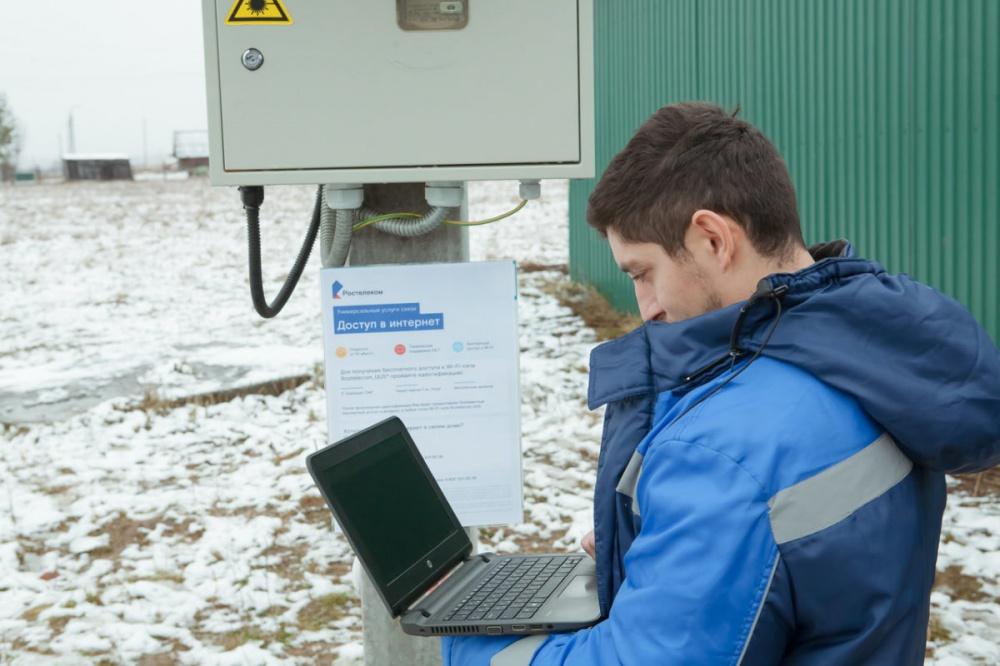 Ростелеком построил wifi на селе в Псковской области