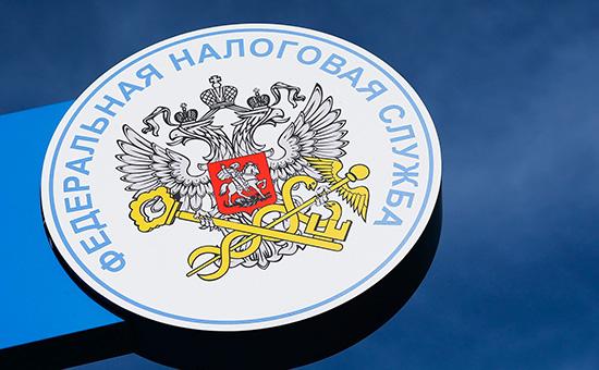 "ФНС получила 2 млрд руб. благодаря ""налогу на Google"""