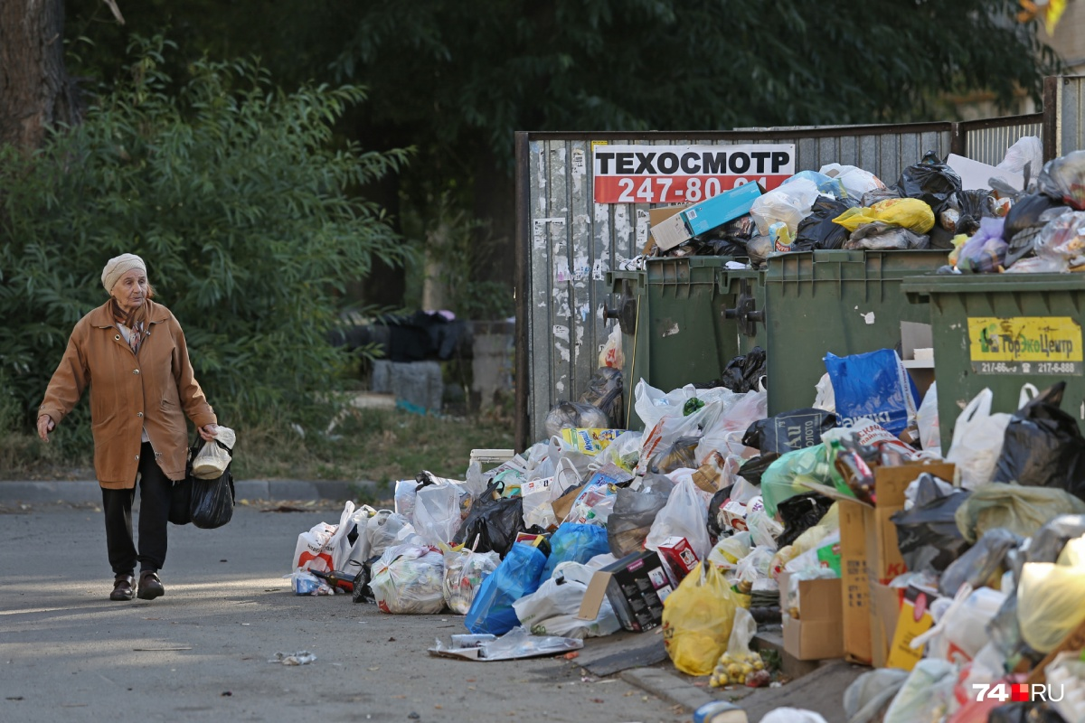 "Ќе справилс¤ с мусором: в ""ел¤бинске подал в отставку директор ћ""ѕ ""√орЁко÷ентр"""