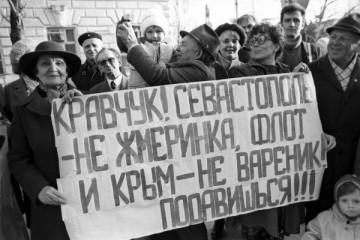 [статья не новая, но не смог пройти мимо] Третья оборона Севастополя, или как вопреки Ельцину спасли для России Черноморский Флот