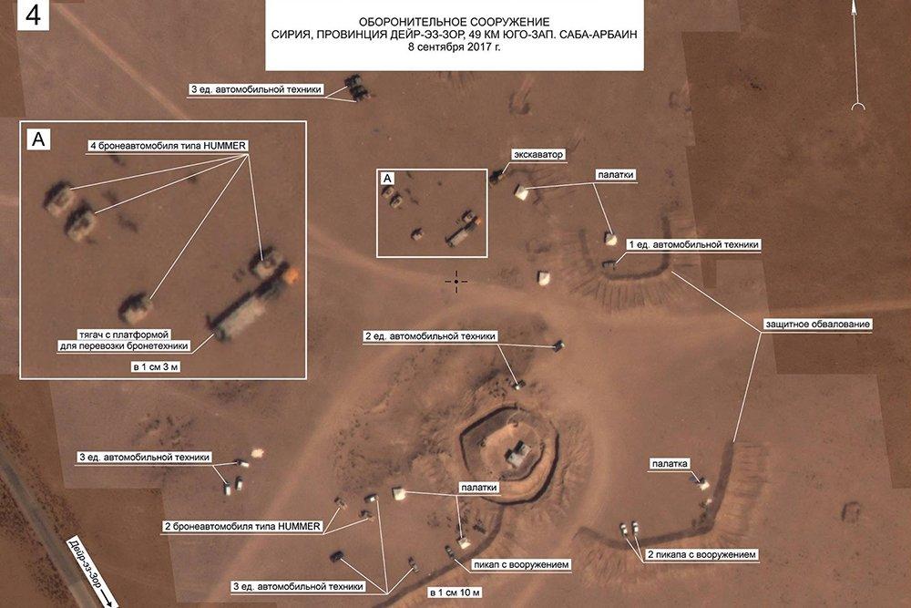 РФ предоставила доказательства сотрудничества США с ИГ