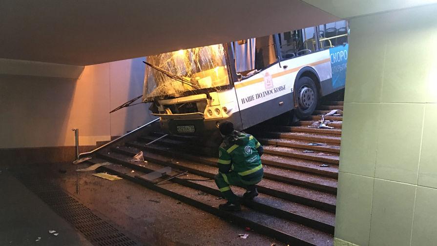 В ГАЗ допустили, что водитель наехавшего на людей автобуса не пытался тормозить