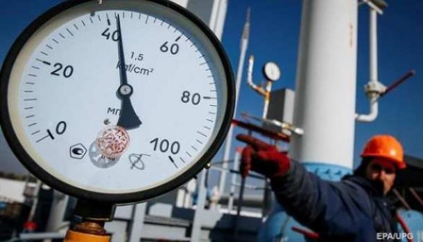 "Киев объявил об аресте имущества ""Газпрома"""