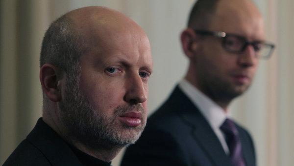 Яценюк рассказал о приказе Турчинова применять оружие в Крыму