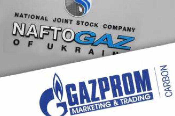 """""""Газпром"""" расторгнет контракты с """"Нафтогазом"""" на поставку и транзит газа"""