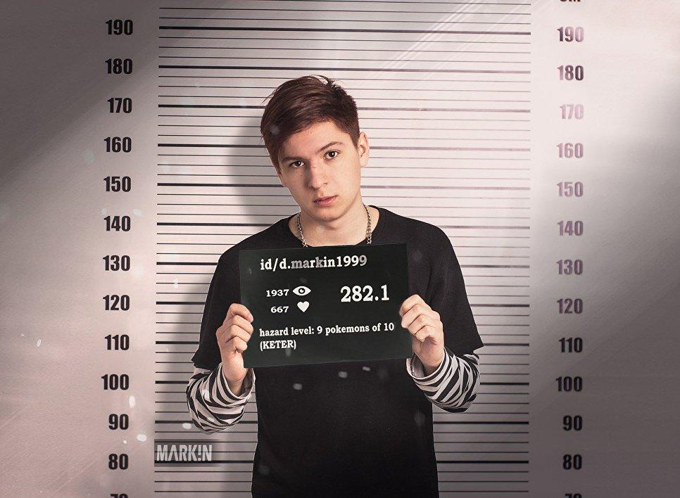 Лайкнул - в тюрьму. Что стоит за уголовными делами по статье 282