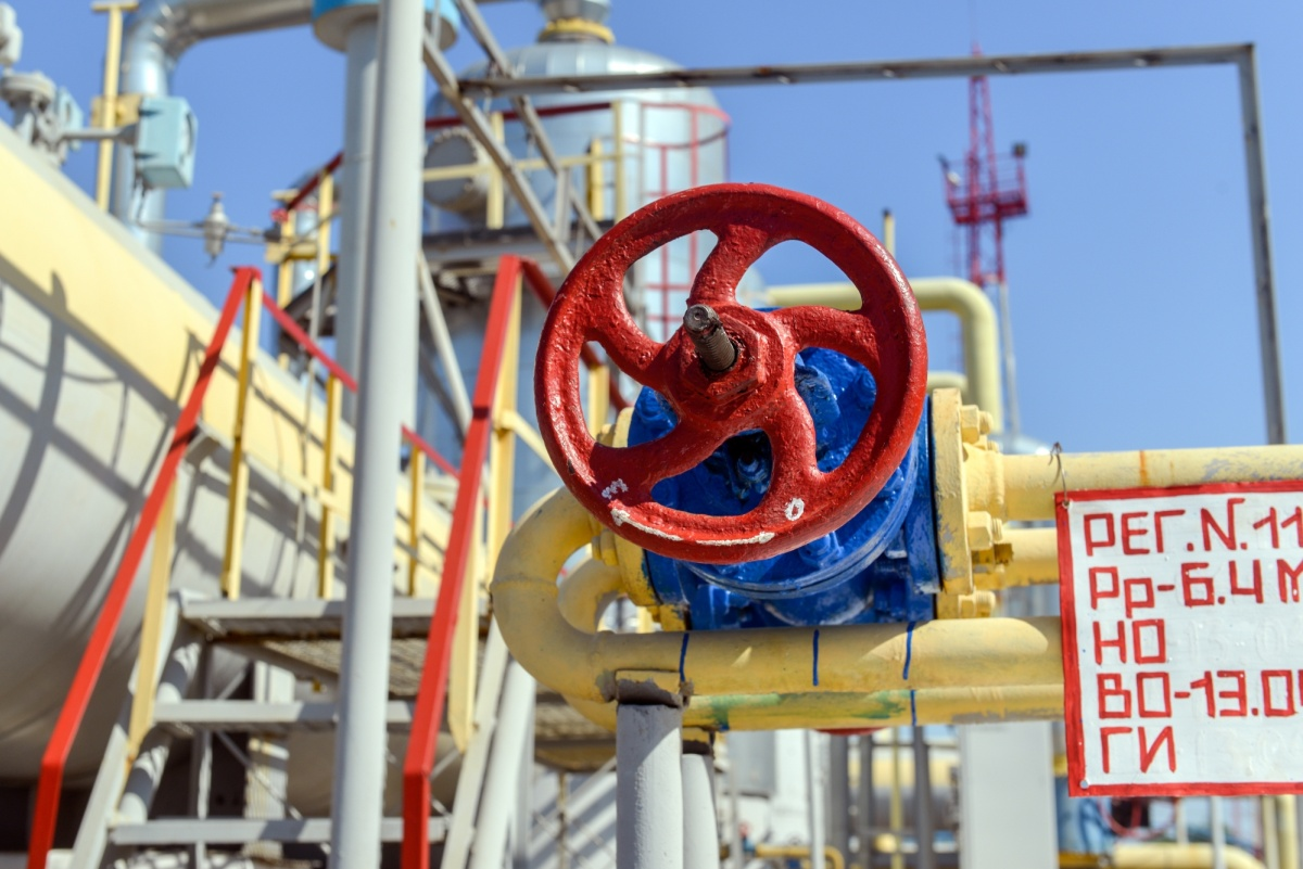 """""""Нафтогаз Украины"""" подал в суд на Украину"""