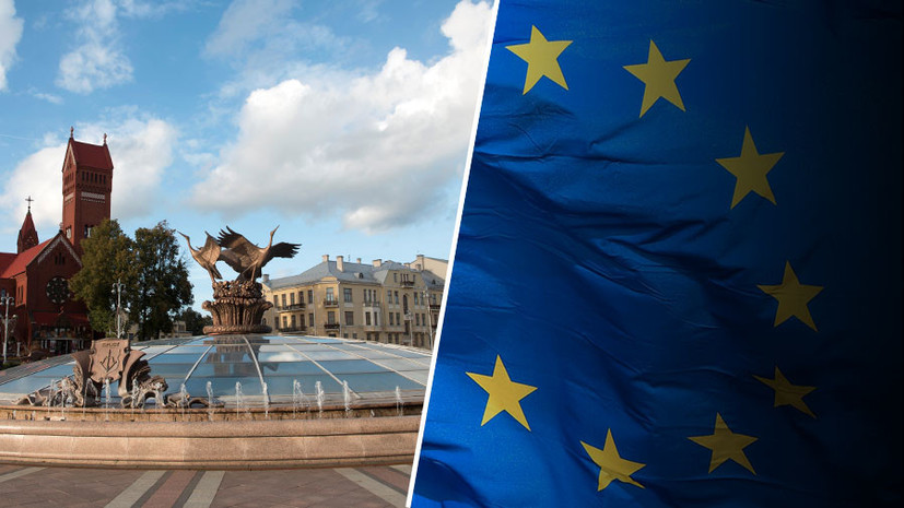 ЕС выделит €2 млн на укрепление свободы слова в Белоруссии