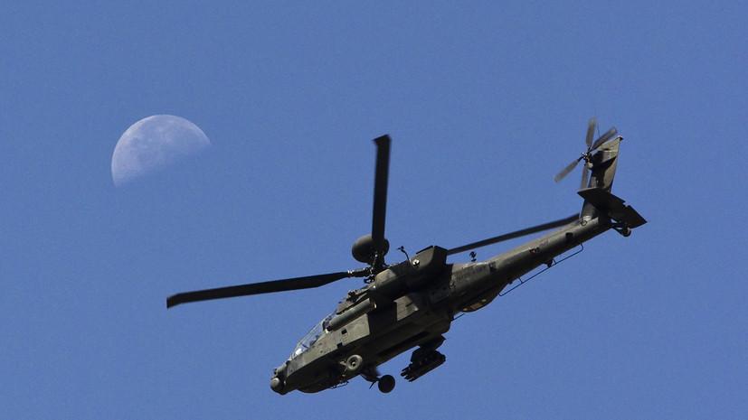 В США военный вертолёт по ошибке сбросил на школу контейнер с боеприпасами