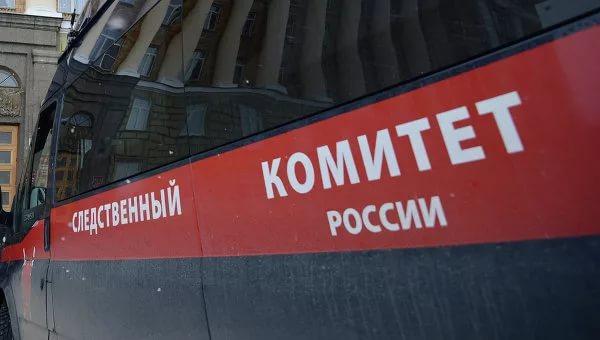 """После обращения в СК России дело компании """"Аргоси"""" направлено на проверку"""