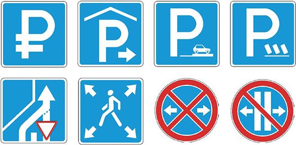 Росстандарт вводит новый масштаб для дорожных указателей.