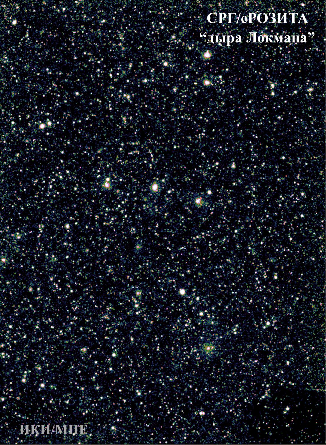 Орбитальная рентгеновская обсерватория СРГ начинает сканирование неба