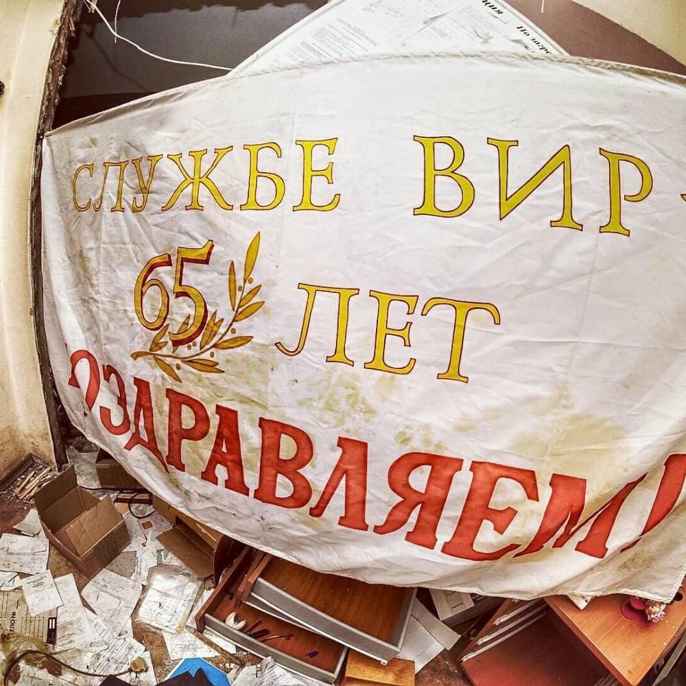 В Москве нашли заброшенное отделение полиции с кучей документов