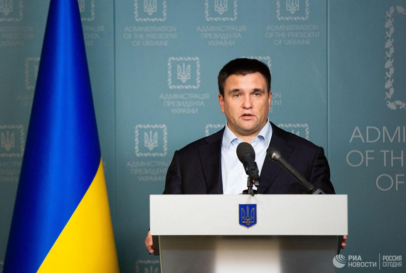 Климкин выдвинул Евросоюзу ультиматум из-за санкций против России