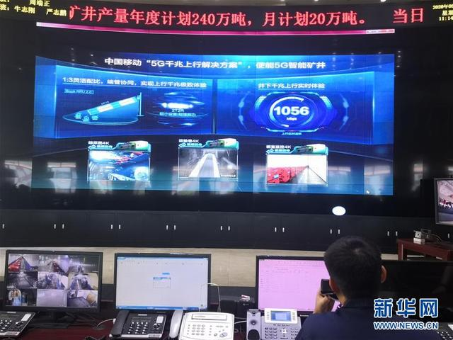 Первая в Китае подземная сеть 5G в угольной шахте построена в Шаньси