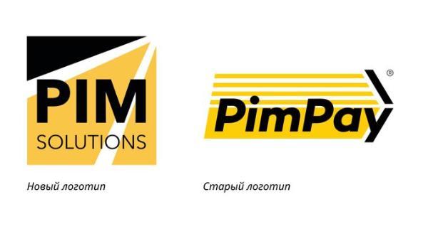 PimPay мен¤ет название и логотип