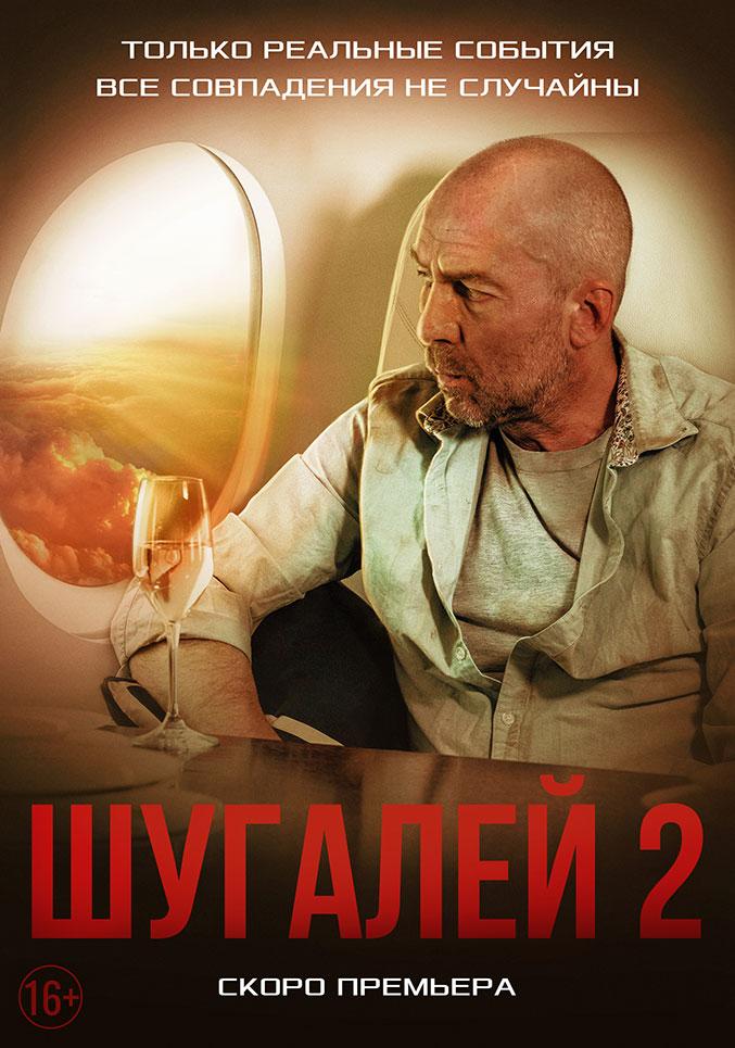 Перенджиев: Максим Шугалей и Самер Суэйфан - герои