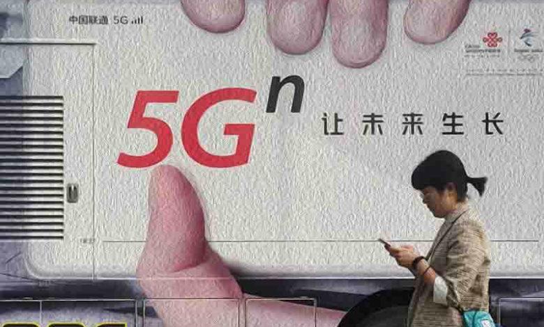 Китай стимулирует использование 5G