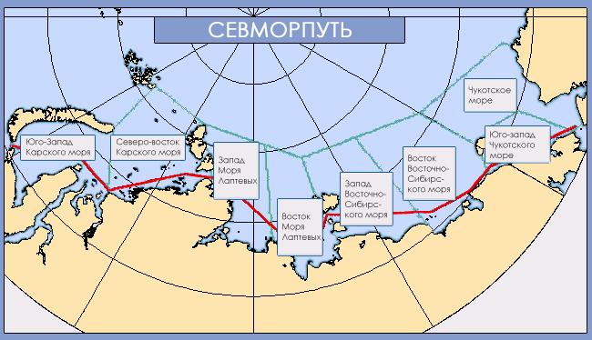 Минобороны России сформирует два новых подразделения береговой обороны для охраны Севморпути