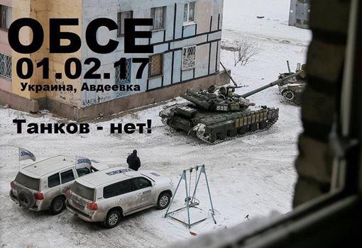 Захарова указала на игнорирование наблюдателями ОБСЕ украинских танков в Авдеевке