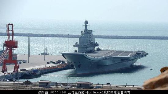 Второй авианосец проекта 001А ВМС КНР спущен на воду