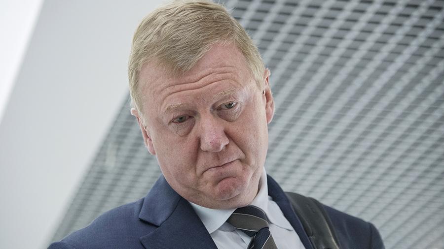 Чубайса обокрали на 1 млрд рублей
