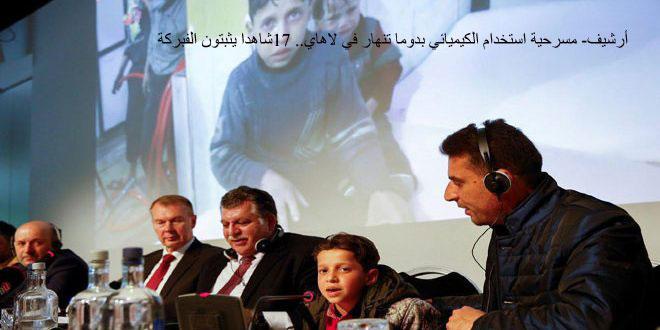 В Сирии узнали о планах США устроить постановочные акции с применением химоружия