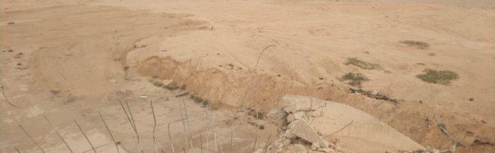 СМИ: сирийские ПВО отразили атаку на авиабазу в провинции Хомс