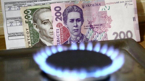 Кабмин Украины поддержал повышение цен на газ для населения почти на четверть