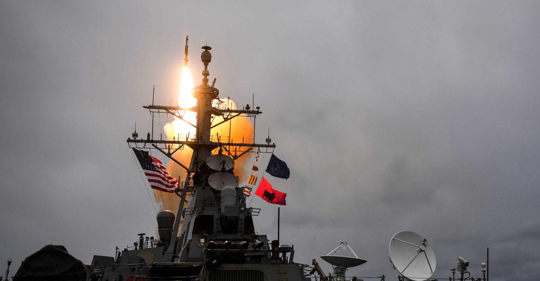 США провели успешное испытание системы ПРО в районе Гавайских островов - сообщает MDA