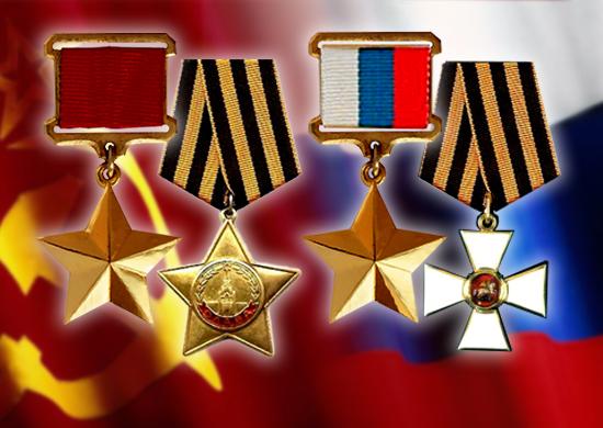 В России отмечается День Героев Отечества