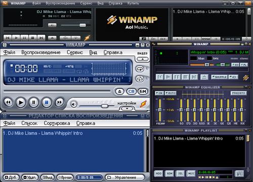 Winamp перезапустится после пяти лет отсутствия обновлений