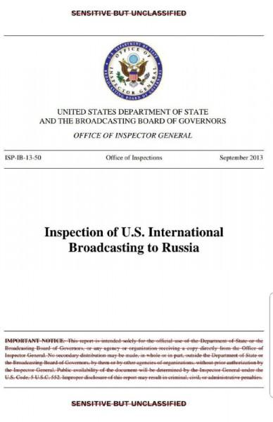 """Телеканал """"Дождь"""" - американское, государственное СМИ"""