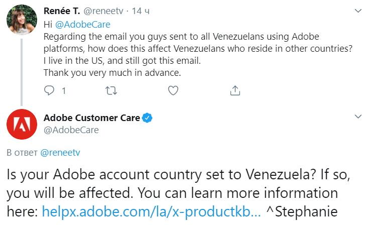 Во всей Венесуэле запретили Photoshop. Подписчикам деньги не вернут