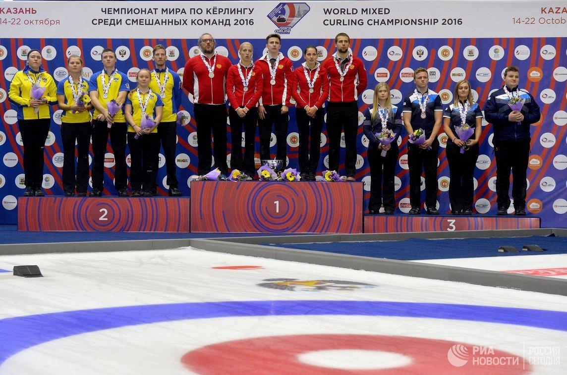 Сборная России выиграла чемпионат мира по керлингу в миксте