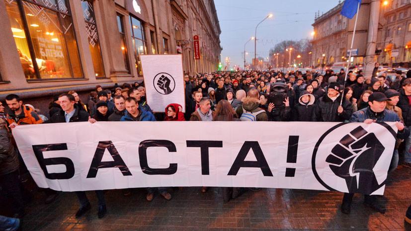 На очереди после Украины: США научат белорусских активистов проводить реформы