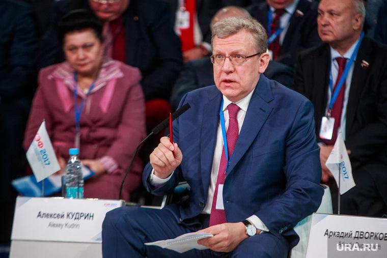 Кудрин предложил сократить число пенсионеров, чтобы не уменьшать пенсии (Подчиненные Алексея Кудрина придумали, как экономить на пенсиях россиян)