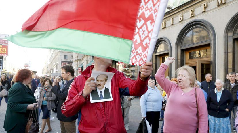 Реформы по учебнику: белорусских активистов и чиновников обучат демократии в США