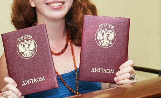 Украинцы едут за знаниями в Россию (Число заявок от украинских абитуриентов на бюджетные места в российских вузах выросло на треть)
