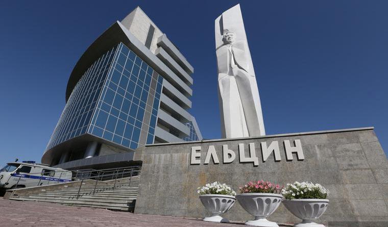 """Генерал разведки призвал закрыть """"Ельцин-центр"""""""