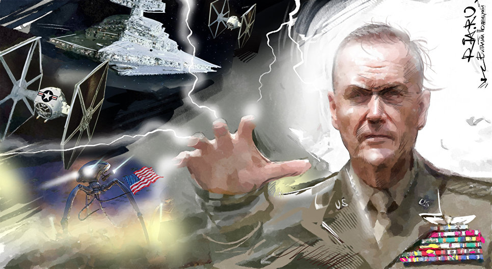 Когда Россия испуганно сдастся генералу Данфорду. Фельетон-капитуляция