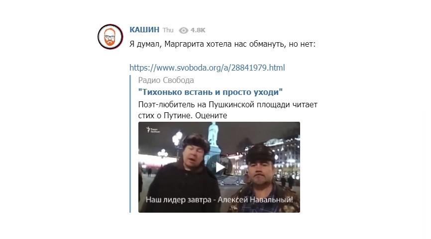 Минюст: русские СМИ неподпадают под действие закона обиноагентах